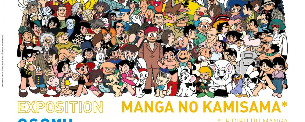 Festival international de la bande dessinée – Angoulême