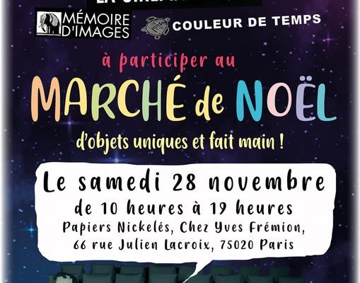Marché de Noël en collaboration