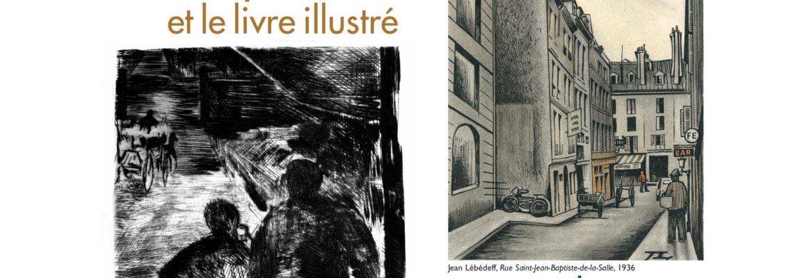 Sortie du n°49 de Mémoire d'Images